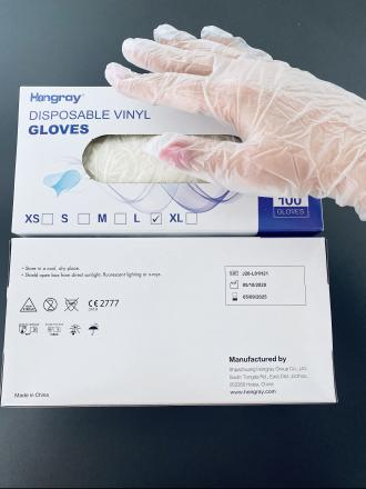 VINYL GLOVES (DISPOSABLE)